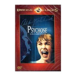 Psychose / Alfred Hitchcock,réal. | Hitchcock, Alfred (1899-1980). Metteur en scène ou réalisateur. Producteur