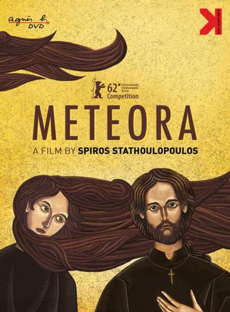 Metéora / Spiros Stathoulopoulos, réal. |