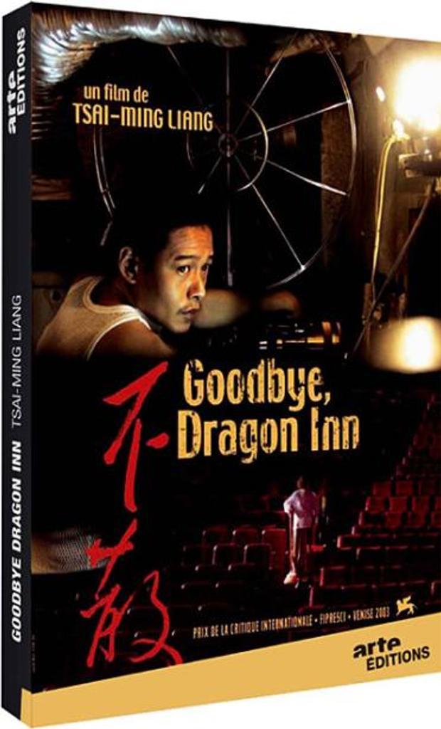 Goobye, Dragon inn = Bu san / Tsai Ming-Liang, réal.  
