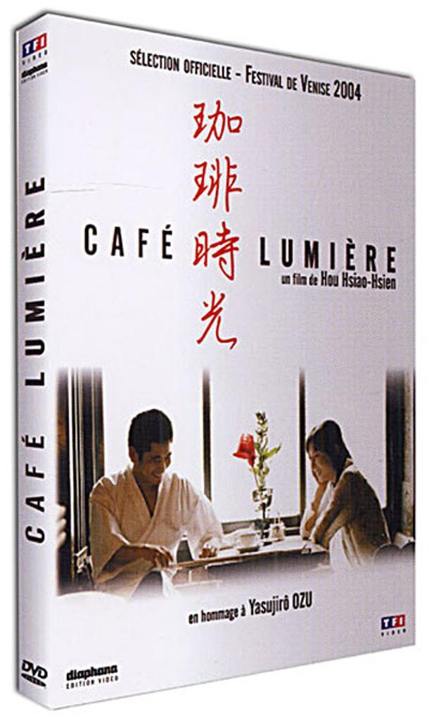 Café lumière / Hou Hsiao-Hsien, réal. |