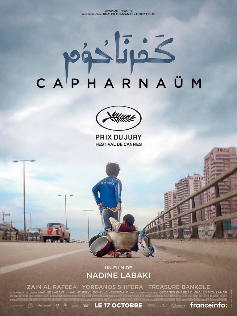 Capharnaum / Nadine Labaki, réal.  